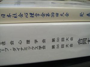 2009101301